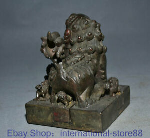 5L free shipping 5.6 Old Chinese Red Copper Gilt Dynasty