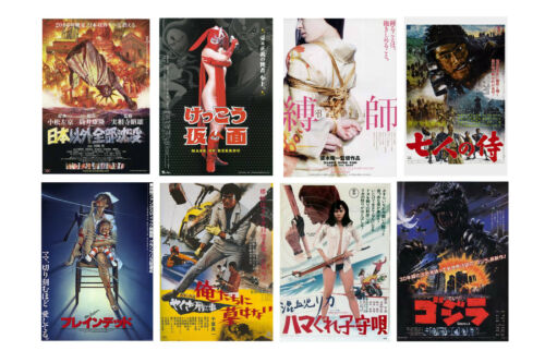 1//24 1//25 G scale model Japan movie Japanese theater posters