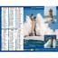 Calendrier-2021-La-Poste-Almanachs-PTT-35-References-Divers-Animaux-Paysages miniature 54