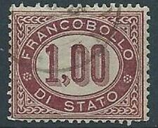 1875 REGNO USATO SERVIZIO DI STATO 1 LIRA - RR13685