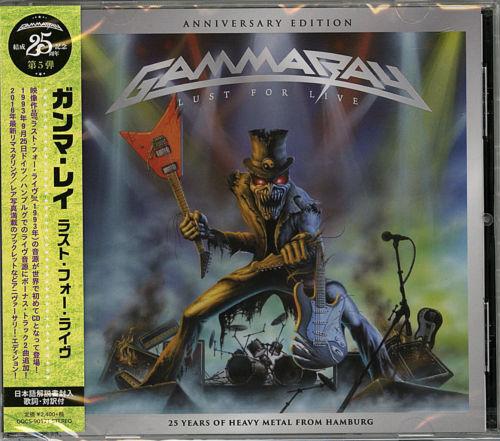 GAMMA RAY-LUST FOR LIFE-JAPAN CD BONUS TRACK F30