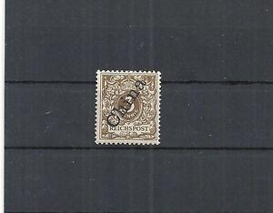 DAP-CHINA-1898-Michelnummer-1-II-ungebraucht-Katalogwert-7-00