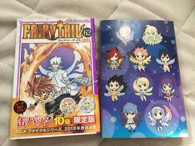 Fairy Tail Vol 62 Limited Edition Kodansha Hiro Mashima Manga Comic Used Ebay