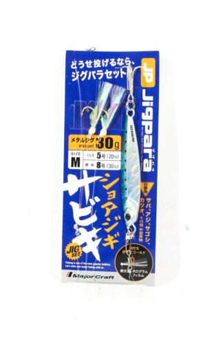 4275 Main 30lb Branch 20lb Major Craft JP-Sabiki Set M 30g