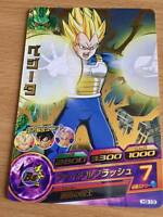 Carte Dragon Ball Z Dbz Dragon Ball Heroes Part 03 H3-13 Rare 2011