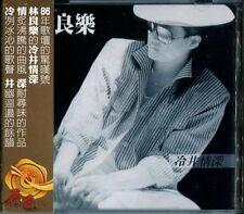 Jessey Lin Liang Le 林良樂: Leng Jing Qing Shen (1986) CD TAIWAN SEALED