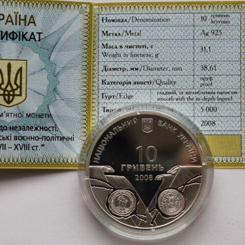 UKRAINIAN SWEDISH ALLIANCE XVII-XVIII Ukraine 2008 Silver Proof 1Oz Coin KM# 520