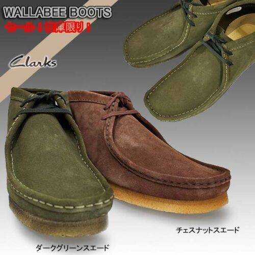 8 Wallabees 11 5 Castaño Ante Botas 8 5 6 Uk Clarks 7 10 9 Originals 56fqPHqz