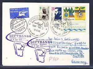 58653-LH-FF-Frankfurt-Windhoek-Namibia-28-10-96-card-feeder-mail-Israel