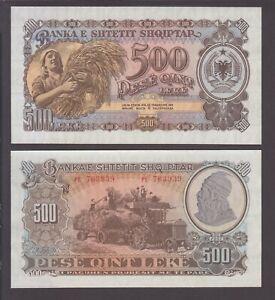UNC  We Combine Albania banknote P.67 200 Leke 2007