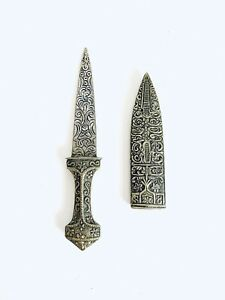Vintage-Brass-Engraved-Knife-Paper-Cutting-3-5-Blade-With-Casing