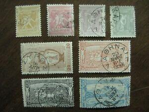 Grecia MER. n. 96-101, 103-104 Olimpiadi gest. - (g29)