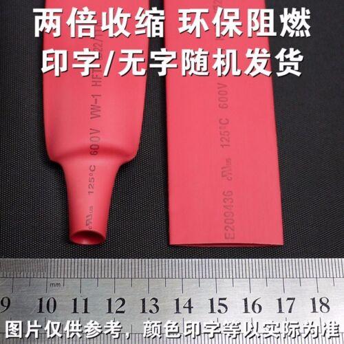 φ22mm Soft Heat Shrink Tubing Fire Resistant Shrinkable Ratio 2:1 Red x 1 M