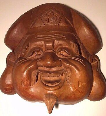LARGE! Quality, Antique, ca1950, Japanese Wooden Mask - DAIKOKU - Lucky 7 Gods!