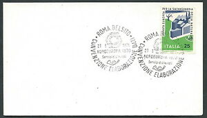 1971 Italia Busta Speciale Annullo Roma Nord Europa Timbro Arrivo - Ki17