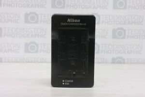 Nikon-Quick-Charge-MH-18a