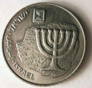 1985-Israel-100-Sheqalim-Coleccion-Moneda-Israel-Bin-Z14