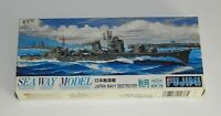 Fujimi Sea Way Model Japan Navy Destroyer 1/700 R9724