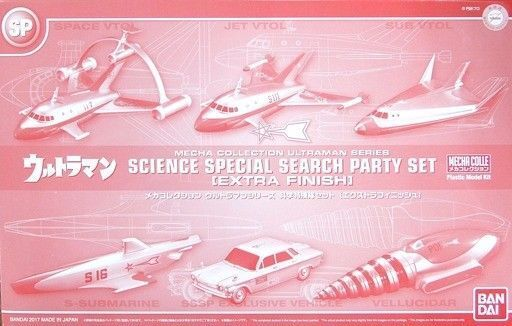 BANDAI Mecha samling SCENCE SÄRSKILD SEARCH Pkonsty Set (EXTRA FINISH) Kit NEW