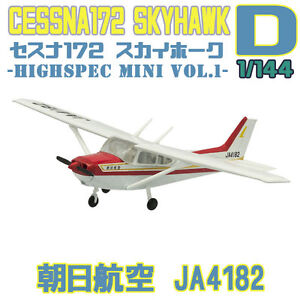 F-Toys 1/144 Cessna172 SkyHawk Asahi Airlines JA4182 Painted Kit