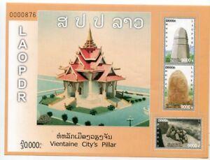 LAOS-STAMP-2011-VIENTAINE-CITY-039-S-PILLAR-S-S-SHEET