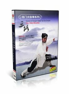 Longmen-style-Taiji-Series-of-Dragon-Gate-Tai-Chi-Quan-The-Third-Routine-DVD