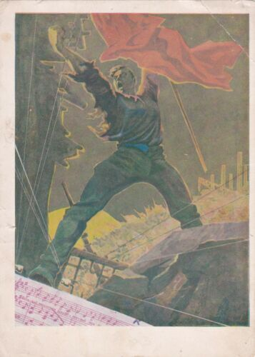 1932 PSHENNIKOV WE WILL DESTROY THE OLD WORLD BY FORCE Russian Soviet postcard