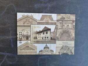2013-HUNGARY-CAPITOL-OF-CULTURE-STAMP-MINI-SHEET-USED-STAMP