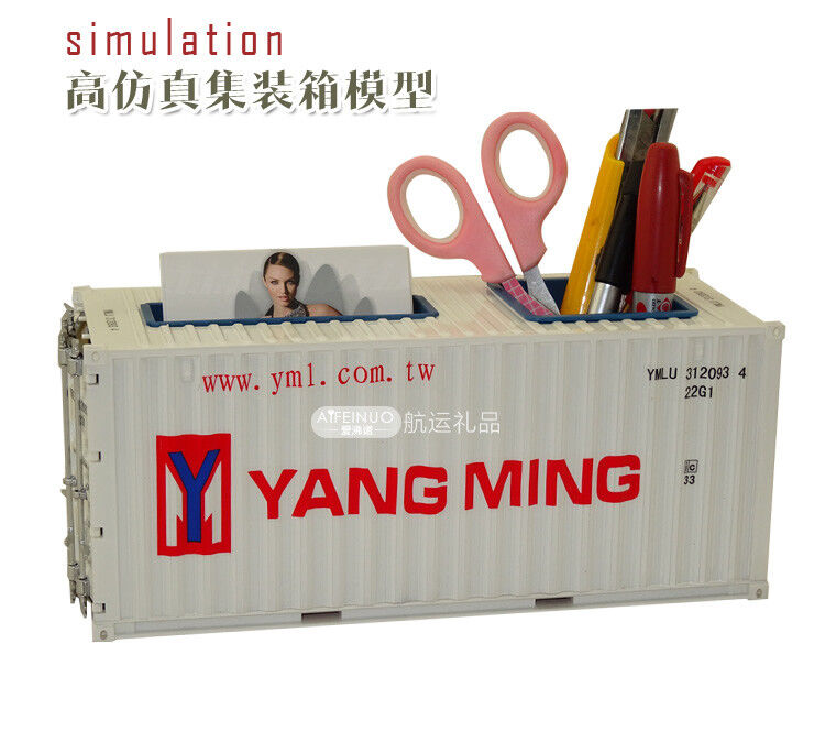 1 25 Yangming model shipping container pencil and tissue holder (L)