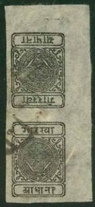 Nepal-1917-30-a-black-vertical-corner-tete-beche-pair