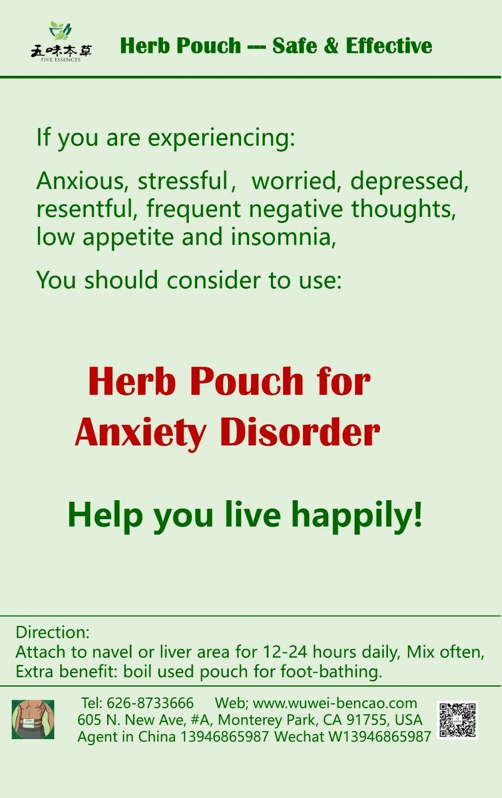 Chinese Herb Pouch for Anxiety Disorder: 5 pouches/15 days/360 hours 1