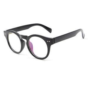 5e2cc6ca6a86 Image is loading Fashion-Vintage-Round-Thick-Horn-Rim-Optical-Eyeglass-