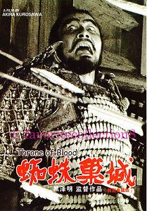 Throne-of-Blood-1957-Akira-Kurosawa-Toshiro-Mifune-DVD-NEW