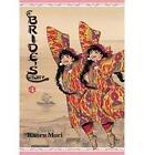 A Bride's Story, Vol. 4 by Kaoru Mori (Hardback, 2013)