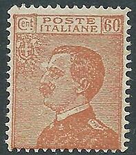1926 REGNO EFFIGIE 60 CENT FALSO DELL'EPOCA F205 MNH ** - CZ22-2