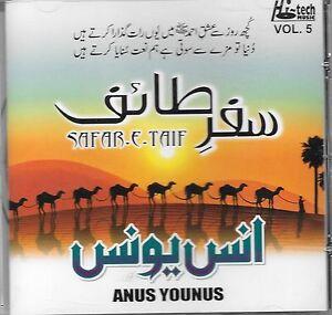 Safar-E-Taif-ANUS-Younus-Vol-5-Neuf-Naat-CD