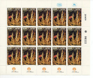 Israel-1980-THE-SOREK-CAVE-Sheet-of-15-units-New-MNH