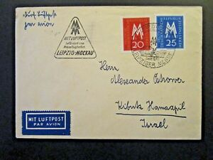 Germany-DDR-1957-Leipzig-Moscow-Flight-Cover-Z4710