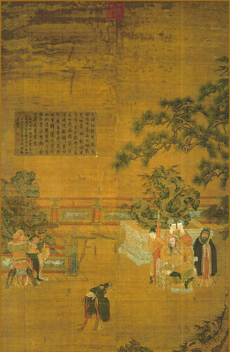 12th Century Oriental Picture Framed Print Poster Chinese Japanese Art