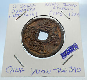 1195AD-CHINESE-Southern-Song-Dynasty-Genuine-NING-ZONG-Cash-Coin-of-CHINA-i71517