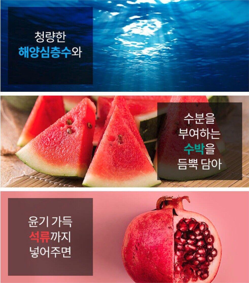 Apieu APIEU Icing Sweet Bar Sheet Mask Watermelon Hanrabong Melon Ananas