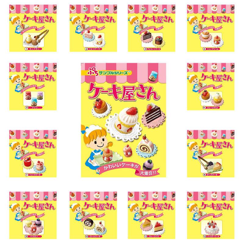 Rare Re-ment Miniature Cake Shop Full Set of 12 pcs  3pcs has open