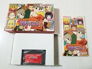Nintendo Gameboy Advance Tales of The World Narikiri Dungeon 3  Japan 0313A14