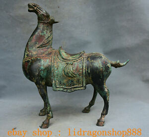 """12.8"""" Ancien Chinois Bronze Dynastie Zodiaque Year Animal Guerre Cheval Statue"""