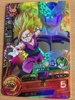Carte Dragon Ball Z Dbz Dragon Ball Heroes Part 8 H8-cp4 Prisme 2012