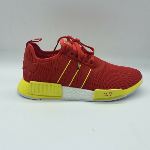 Size 11 - adidas NMD R1 Beijing 2020