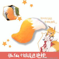 Anime Sewayaki Kitsune no Senko-san Senko Fox  Plush Doll Toys soft stuffed 45cm