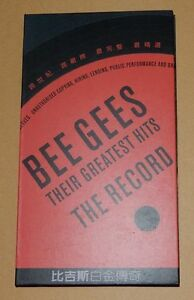 Bee-Gees-Their-Greatest-Hits-The-Record-Taiwan-Ltd-Promo-2-CD-Sampler-RARE