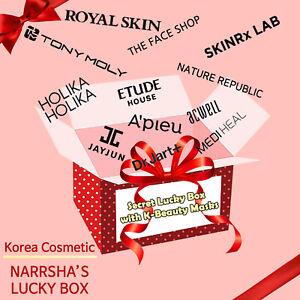 Lucky-Box-Korean-Cosmetic-Mask-Pack-set-Secret-Lucky-Box-Dr-Jart-Tonymoly-etc