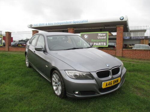 BMW E90 E91 3 SERIES 2005-2011 BONNET CABLES PULL LEVER MECH